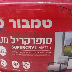 סופרקריל טמבור 5 ליטר