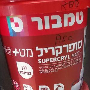 סופרקריל טמבור 18 ליטר